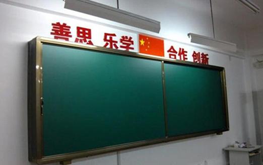 Low average blackboard illumination